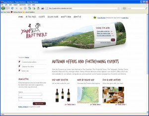 , New E-commerce launch – www.Yapp.co.uk
